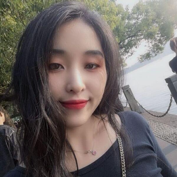 Christina Su